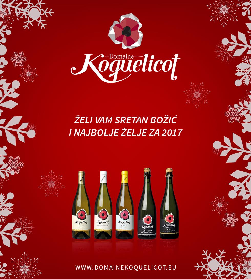 Sretan Božić i sve najbolje u 2017